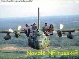Группа Новые нерусские
